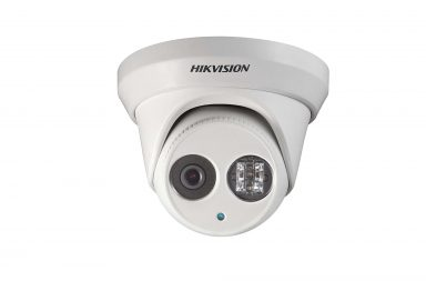Hikvision DS-2CD2342WD-I 4MP Turret IP Network Camera Review