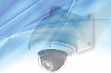 The advantages of PTZ security cameras